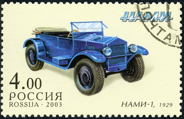 RUSSIA - 2003: shows NAMI-1, made in 1929, series the history of