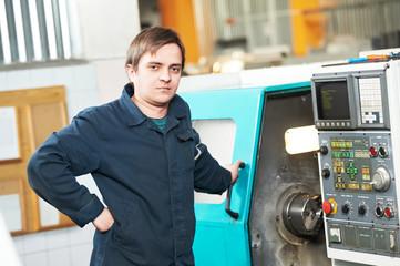 industrial worker machine operator