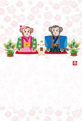 着物を着た和装の猿のカップルのお正月用グリーティングカード