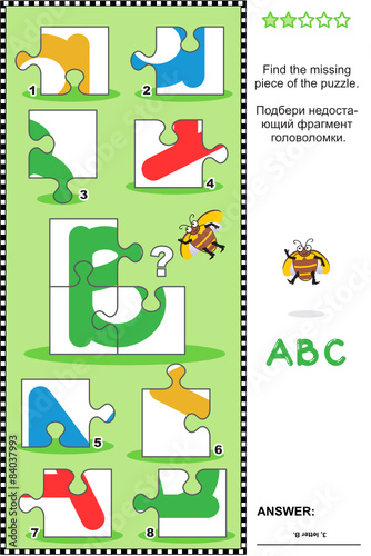 Tuinposter Op straat ABC learning educational puzzle with letter B