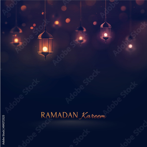 Ramadan Decoration Canada