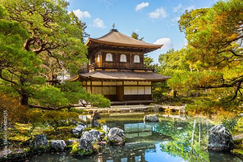 Papiers peints Kyoto Ginkakuji (Silver Pavilion), Kyoto, Japan.