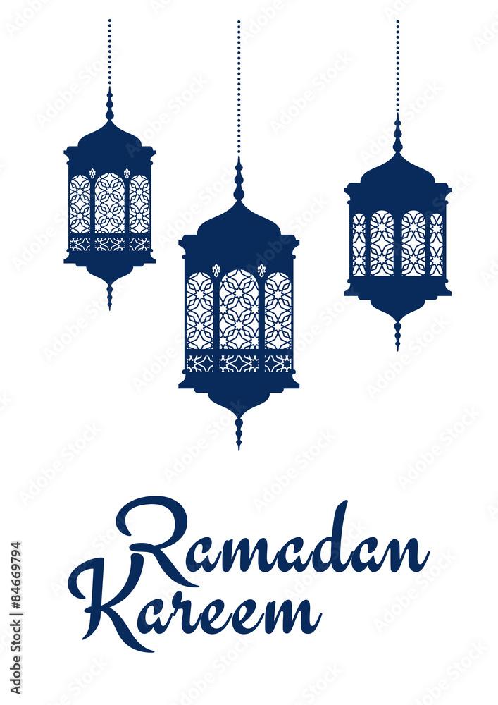 Ramadan Kareem Design Arabic Lanterns Wall Sticker Wall
