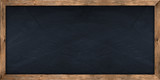 wide blackboard