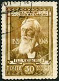 USSR - 1946: dedicated Pafnuty Lvovich Chebyshev (1821-1894), mathematician poster