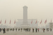 The haze hangs over Tiananmen Square