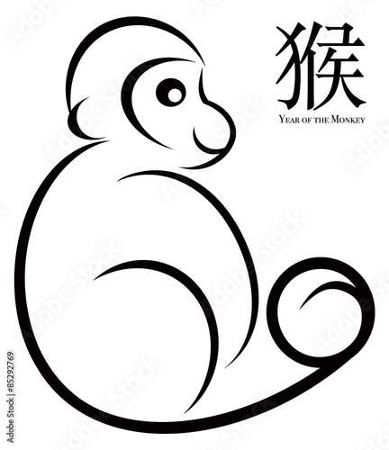 Line Drawing Year : Quot year of the monkey line art vector illustration