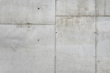 Grey concrete wall texture, customizable, suitable for background use. - 85571569