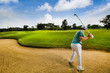 Golfers are hit Ball