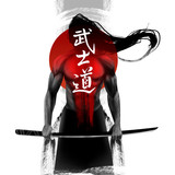 Samurai 1 Bushido - Japanese word for the way of the samurai life.