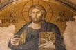 Obrazy na płótnie, fototapety, zdjęcia, fotoobrazy drukowane : Mosaic of Christ in The Land of the Living, Chora church, Istanbul, Turkey.