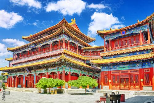 Beautiful View of Yonghegong Lama Temple.Beijing. Lama Temple is Poster