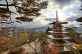 Fotoroleta Mt. Fuji with fall colors in Japan.