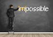 Постер, плакат: impossible