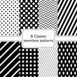Cotton fabric Set of 8 classic black - white seamless patterns