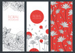 Cotton fabric Set of vector floral banner backgrounds and seamless pattern. Li