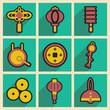 Постер, плакат: Stylish assembly icons of Japanese attributes