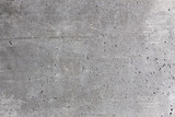 Concrete wall background texture © Juhku