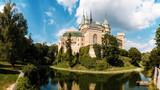 Medieval Castle in Bojnice near Prievidza, Slovakia