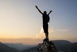 başarı sevinci ve gururu & hedef başarısı - 91694310