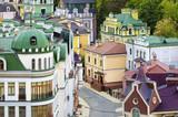 The urban landscape of Kiev