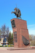Постер, плакат: Cheboksary Russia Monument to Vasily Chapayev a celebrated Red Army commander during the Russian Civil War