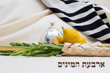 The four species for Sukkot. Text = four species