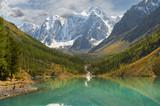 Fototapety Altai mountains
