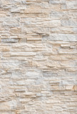 Nowoczesne kamiennym tle tekstury
