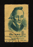 CHINA - CIRCA 1955: A stamp printed in China shows portrait mathematician Tszu Zhong-chzhi (429-500). A series of outstanding scholars of ancient China, circa 1955 poster