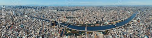Fototapeta Tokyo
