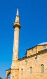 Sulltan Mehmet Fatih Mosque in Pristina - Kosovo poster