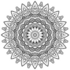 Peacock Mandala