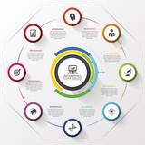 Rolling circle. Modern design template. Vector illustration - 95193140