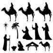 Obrazy na płótnie, fototapety, zdjęcia, fotoobrazy drukowane : Christmas Nativity Icons-Wise Men