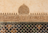 Arabic decoration on acient wall