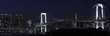 Panorama of Famous rainbow bridge in Tokyo bay