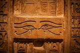 Hieroglyphic detail