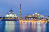 Putra Mosque and Perdana Putra in Putrajaya at  evening
