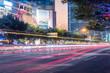 Quadro slow motion of urban traffic scene