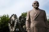 Lenin Statue - Fallen Monument Park - Moscow