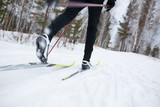 Fototapety cross country skiing, close-up