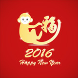 Chinese New Year 2016 Monkey Year with Prosperous Blink Gold Color