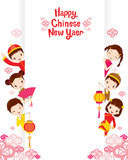 Fototapety Children With Chinese New Year Banner, Traditional Celebration, China, Happy Chinese New Year