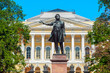 Alexander Pushkin monument, St Petersburg, Russia