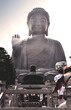 Big buddha  - lantau island. Hong-Kong