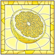 Vector yellow illustration of fruit yellow lemon.