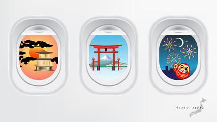 Travel Japan concept  with land japan landmark torii gate, fuji
