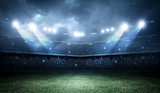 Stadion. Emotionen und Zeug zum Sport