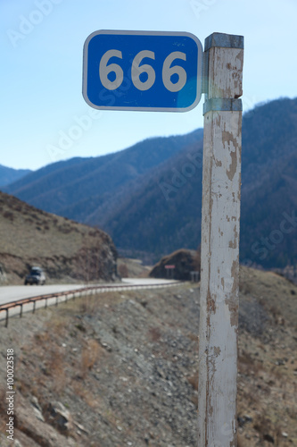 kilometer pole Poster